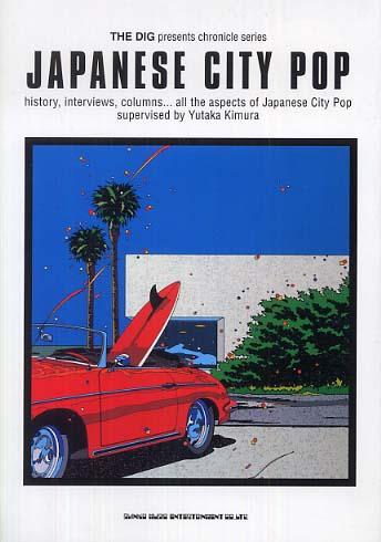 シティ・ポップ リバイバルで注目されてるSuchmosとceroだけど、音楽性やルーツの違いについて考えた。