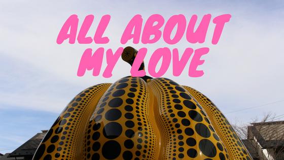孤高の芸術。松本市美術館で開催中の「草間彌生 ALL ABOUT MY LOVE 私の愛のすべて」を見に行ってきた。