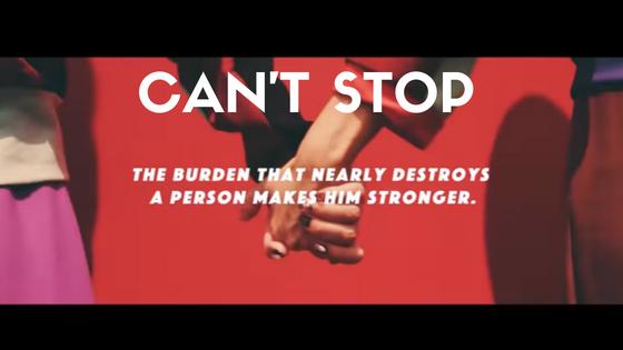 GANG PARADE「CAN'T STOP」レビュー|垣間見える2つのストーリーと決意