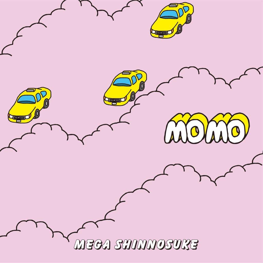 Mega Shinnosuke「momo」|AAAMYYYを迎えた最高のポップセンス